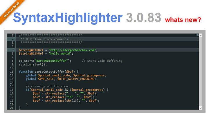 SyntaxHighlighter 3.0.83 설치와 사용방법
