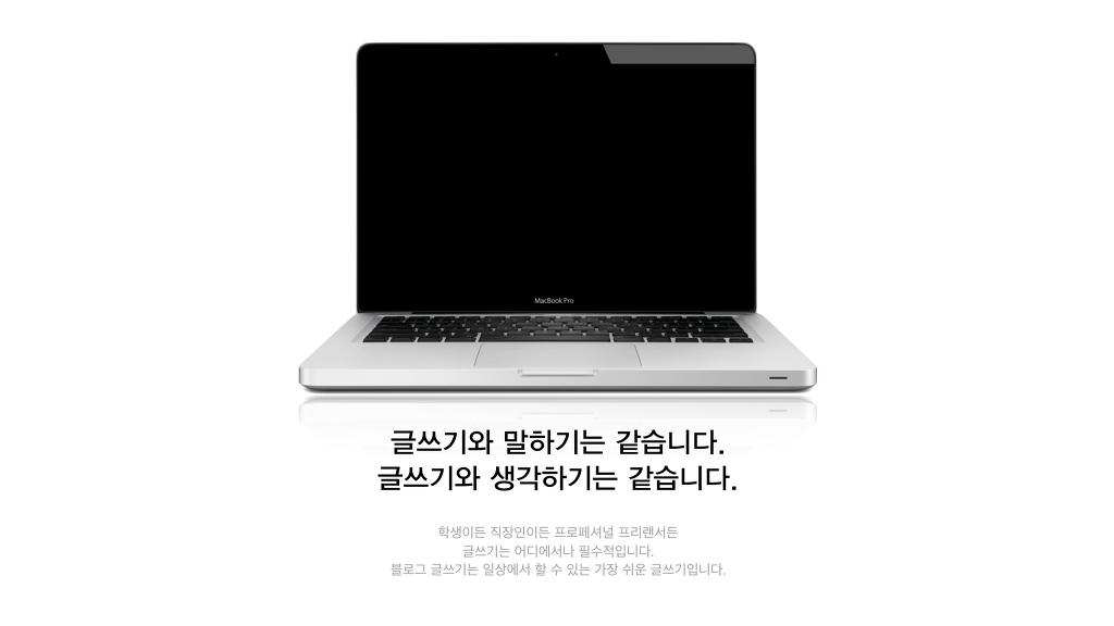 스탠딩피플 2030청춘예찬 강연