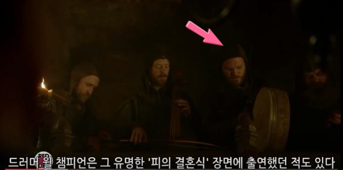 왕좌의게임 뮤지컬