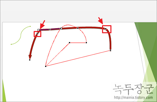 파워포인트 PPT 기본 화살표와 구부러진 화살표 만드는 방법