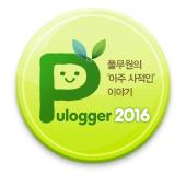 풀로거 14기 2차 리뷰 제품을 공개합니다~ (리뷰 등록 기간: 1/26(목)까지!)