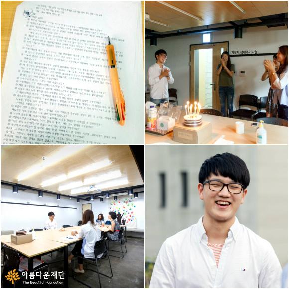 '칠월 칠석, 반가운 손님맞이' 2015 찾아가는 서비스 후기