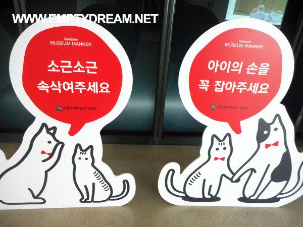 국립현대미술관 서울관 - 수, 토요일 야간개장 무료입장
