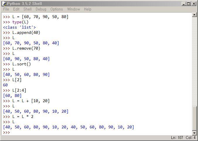 파이썬 리스트 list