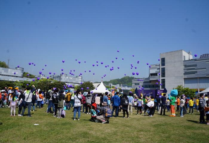 2017 과학 어울림마당 걷기대회 풍선날리기