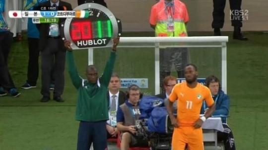[2014 브라질 월드컵] 코트디부아르 vs 일본 2:1 코트디부아르 승리
