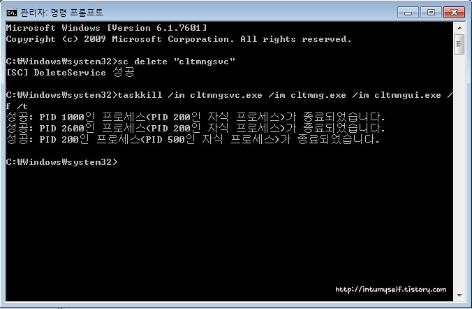 All about CltMngSvc.exe (Search Protect by Conduit)