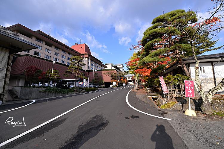 하나마키 온천 세슈카쿠 호텔