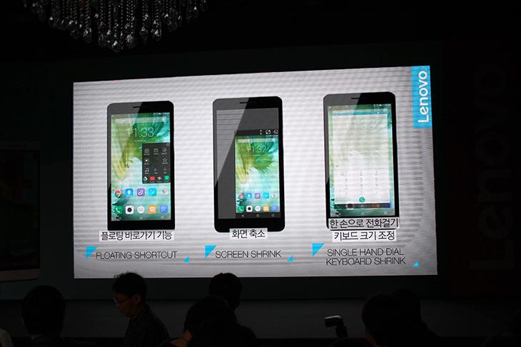 팹플러스 후기, 스마트폰 대세는, 밀티미디어폰, 레노버 PHAB plus,레노버,lenovo,팹 플러스,팹플러스,후기,IT,IT 제품리뷰,팹플러스 후기 스마트폰 대세는 밀티미디어폰 레노버 PHAB plus 편 인데요. 행사가 있던 이 날은 위아래로 유명한 EXID 하니도 참석을 했습니다. 하니가 나와서 싸인도 해주고 참석도 했는데요. 이유는 있죠. 하니'폰' 때문인데요. 멀티미디어를 더 강조한 팹플러스 후기는 아래에서 살펴볼 것이구요. 행사 스케치를 먼저 시작해 볼 것입니다. PHAB plus는 6.8인치 대형 디스플레이에 풀HD 스펙을 가졌습니다. 스마트폰을 사용할 때 멀티미디어를 많이 즐기고 큰 화면에 좀 더 익숙한 사용자들에게 어필할 수 있는 그런 제품인데요. 직접 사용해보니 정말 화면이 커지긴 했습니다. 그런데 물론 한손으로 사용은 가능했습니다. 실제로 한손모드로 편하게 사용할 수 있는 기능들을 추가를 했습니다. 그리고 비교적 가격이 저렴하다는 것도 이 제품의 큰 특징인데요. 팹플러스 후기 준비하면서 저도 한손으로 들고 사용을 해보고 영상도 만들어봤습니다. 아래에서 그것을 봐주세요.