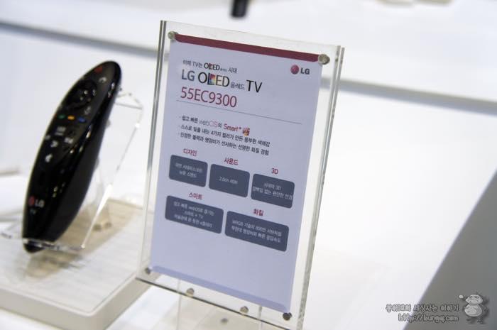 혼수가전, 혼수TV, LG, 전자, 곡면, OLED, TV, 55EC9300, 매직리모콘