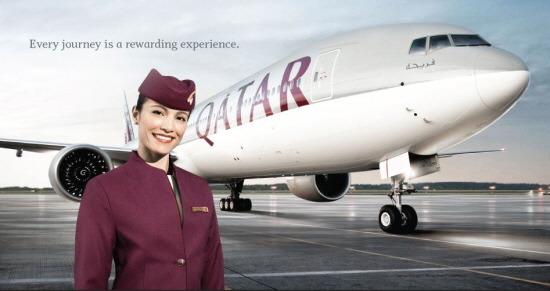 카타르항공 Qatar Airways