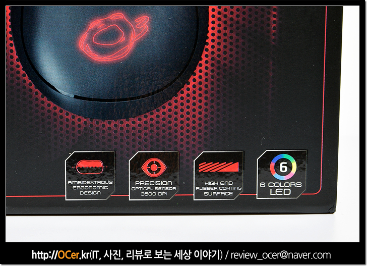 게이밍마우스, 게이밍 마우스 추천, 게이밍마우스 추천, it, 리뷰, 이슈, 게임, 오존 게이밍 마우스, 오존 마우스, ozone 3k neon, game