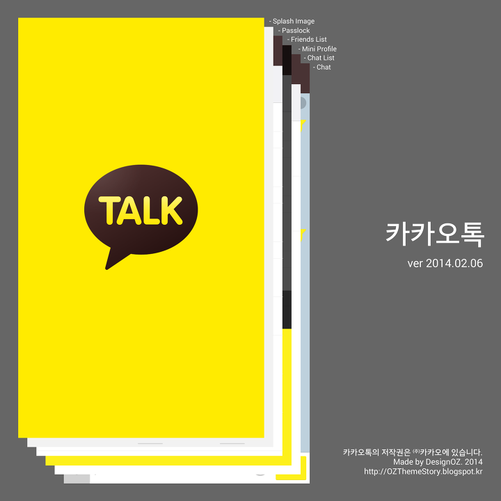 how to delete kakaotalk friends android