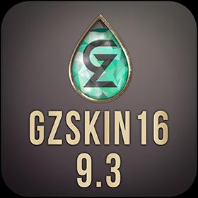[fm2016] 건조스킨 GZskin16 9.3 gold