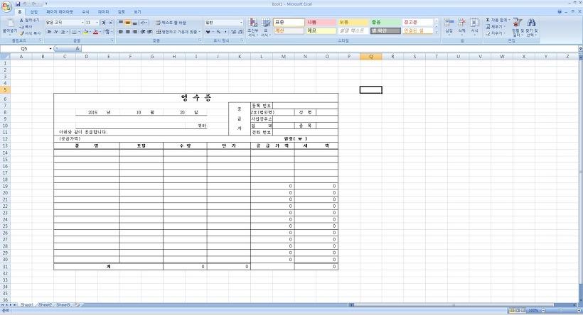 pdf tiff 변환 프로그램