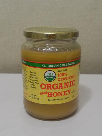 السلعه الثانيه عشر : Y.S. Eco Bee Farms, 100% Certified Organic Raw Honey, 2.0 lbs (907 g)