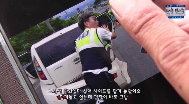 [영상] 황교안 총리 탑승차량 뺑소니? 당시 상황