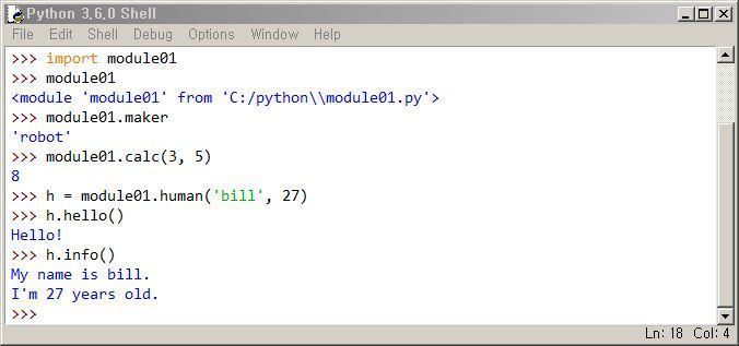 파이썬 모듈 만들기