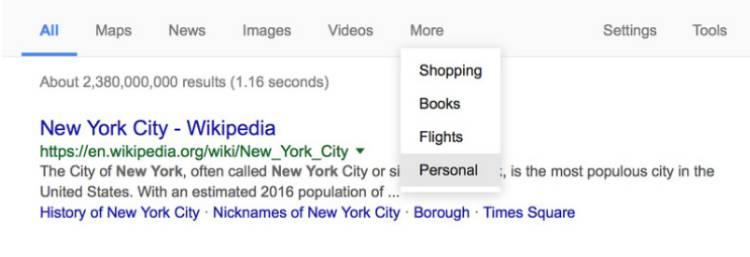 구글, 검색결과, 지메일, 구글포토