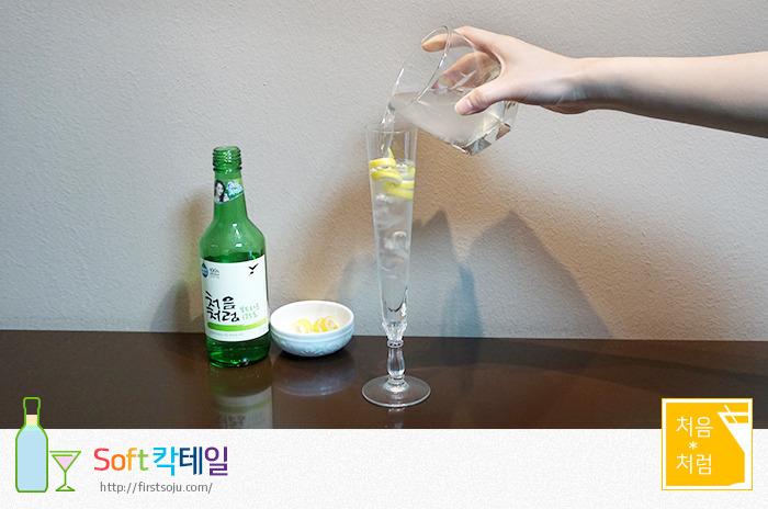 레몬에이드