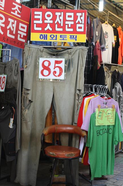 국제시장. 큰옷전문