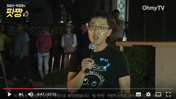 김제동의 성주 사드 반대 촛불집회 방문 연설