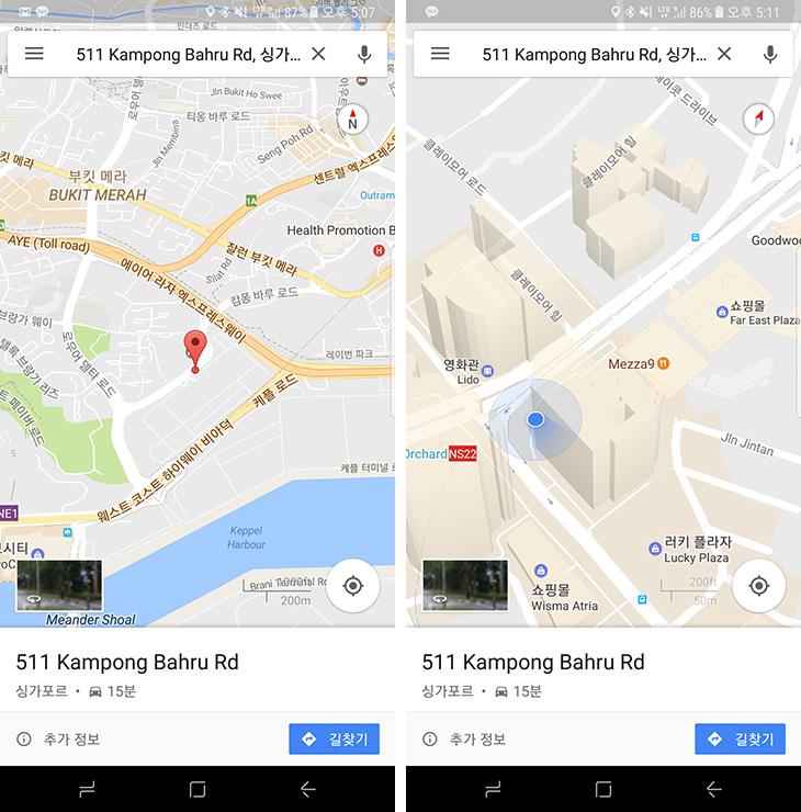 싱가포르 ,SKT 로밍 속도, 구글지도, 웹서핑, 꼭 필요한 이유,IT,IT 인터넷,해외에 갑작스럽게 다녀왔는데요. 가는 김에 네트워크 속도 등 체크 해 봤습니다. 싱가포르 SKT 로밍 속도는 LTE로 뜨면 꽤 빠빠른 편이여서 구글지도 웹서핑 등은 크게 불편하지 않게 할 수 있었습니다. 싱가포르 SKT 로밍  꼭 필요한 이유는 저는 인터넷이 안되는 환경을 못견디기 때문이죠. 대부분 그런 이유로 신청을 하고 갈겁니다. 근데 요즘은 3G가 아닌 LTE 로밍이 가능해서 속도가 조금은 더 빠르긴 합니다. 하지만 역시나 해외는 해외이죠.