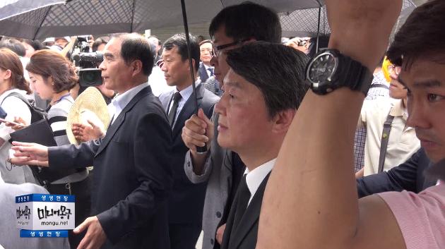 [영상] 노무현 대통령 7주기, 안철수 대표 향한 추모객들 반응