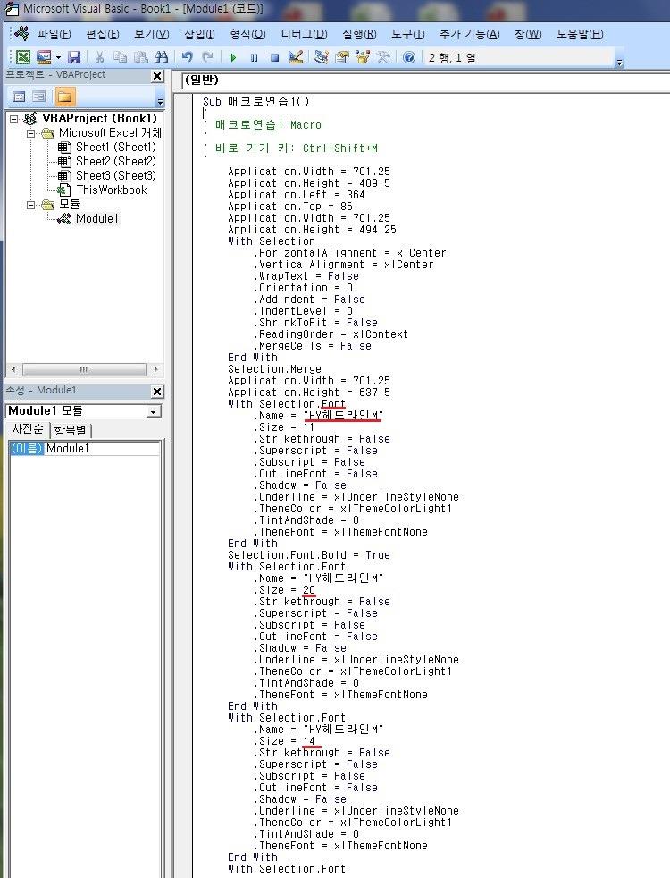 엑셀 매크로, Excel Macro, 매크로 사용법, 매크로 기록, 매크로 실행, 매크로 삭제, 매크로 파일 저장하기, 개발도구 매크로, Excel 매크로 사용 통합 문서, 매크로 보안 센터, 엑셀 VBA코드