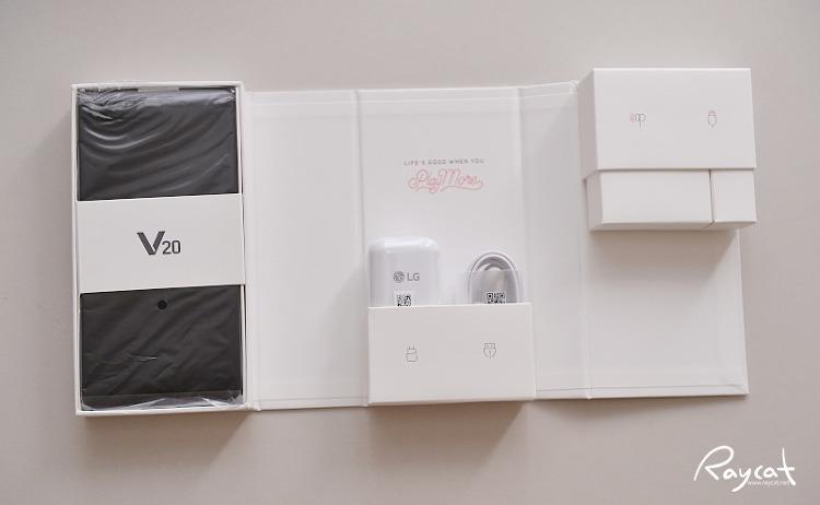 LG V20 패키지
