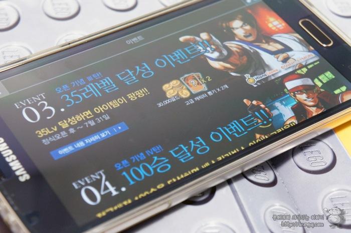 더 킹오브파이터즈 M, 킹오파, 모바일, 추천, 후기, 이벤트