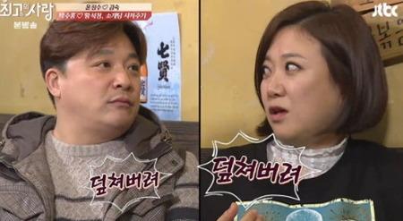 님과 함께 윤정수 김숙 결혼 공약, 이루어질 수 있을까?