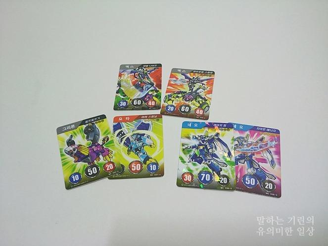 요타 카드 종류