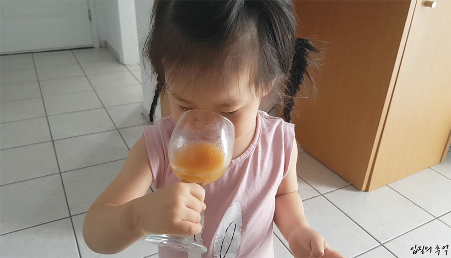 딸 바보의 일기 #6, 딸이 느끼는 사과주스의 맛