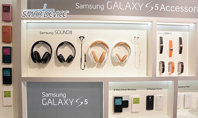 s뷰커버, 갤럭시S5, 갤럭시s5 디자인, 갤럭시S5골드, 갤럭시S5액세서리, 무선충전패드, 삼성사운드, 쉬머리화이트, 쿠퍼골드, 삼성, 삼성전자, galaxy s5, galaxys5