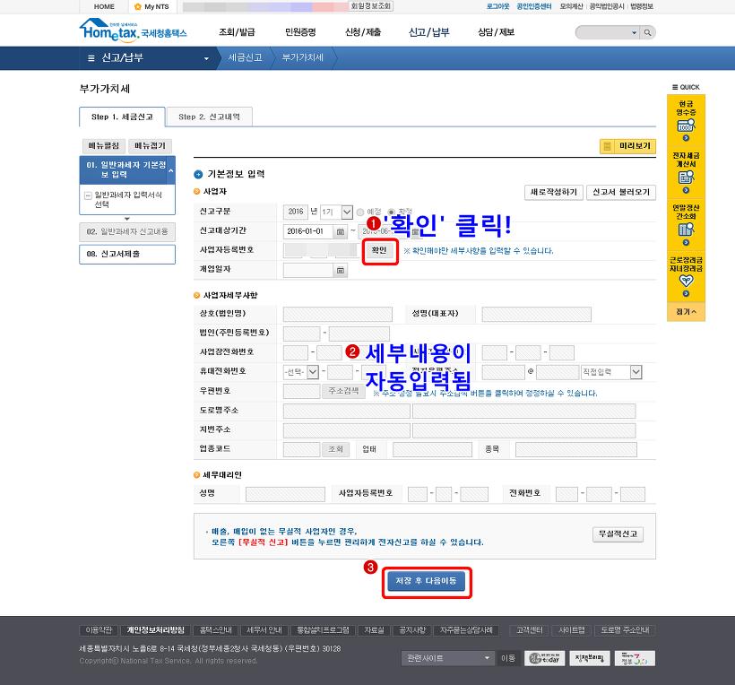Hình ảnh từ Hàn Quốc Kia Rồi: 247E6A3C578C5C63344080