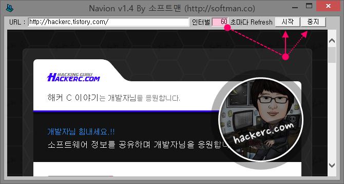 네비온(Navion for Windows)