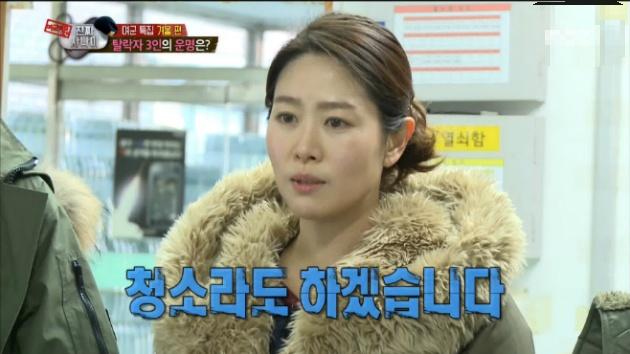 진짜 사나이 여군특집 2기 어제 방송의 최악의 장면