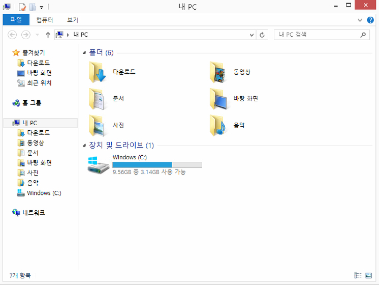 10.1인치, 1280*800, 1GB, 5pin, 5pin USB, 8인치, ActiveX, ATHENA8, ATOM, CCAMI, Cloud Storage, CPU, IPS, IT, Microsoft, mpgio, Nas, Office, Office 2013, OTG, RAM, USB, Windows, Windows 8.1, Windows 8.1 with Bing, Z3735F, 가성비, 까미, 리뷰, 보조배터리, 보조배터리 충전, 아이패드, 아테나8, 안드로이드, 엠피지오, 용량, 용량 부족, 윈도우 8, 윈도우 8.1, 윈도우 태블릿, 윈탭, 저렴한 윈도우 태블릿, 태블릿, 해상도, 호환