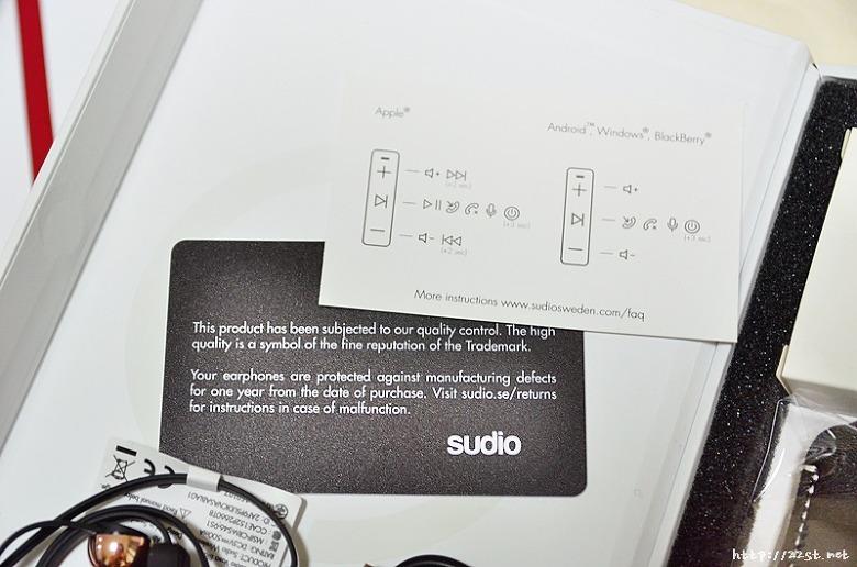 수디오 이어폰,sudio vasa bla,수디오 블루투스 이어폰,수디오 바사,수디오 바사블라,명품 이어폰,스웨덴명품,프리미엄 이어폰,커널형이어폰,북유럽 디자인