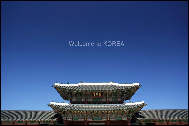 251CE95052FC35A434E001 - Виды всех виз в Южную Корею для россиян