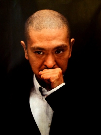 마츠모토 히토시 (다운타운)
