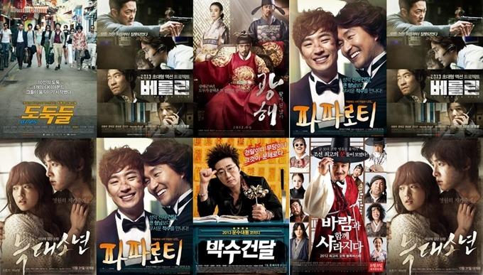 2014 추석특선영화, 추석특선영화 편성표
