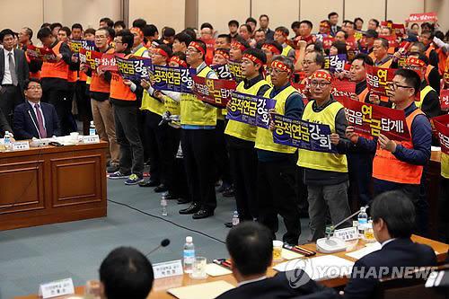 공무원연금개혁, 민주당은 응답하라!!