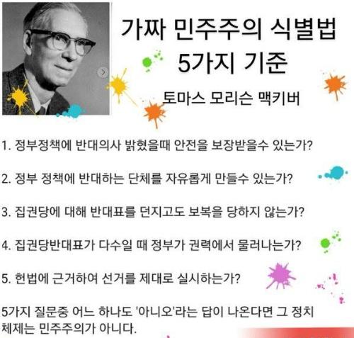 박근혜정사찰에 대한 이미지 검색결과