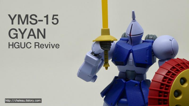 YMS-15 GYAN (HGUC Revive )