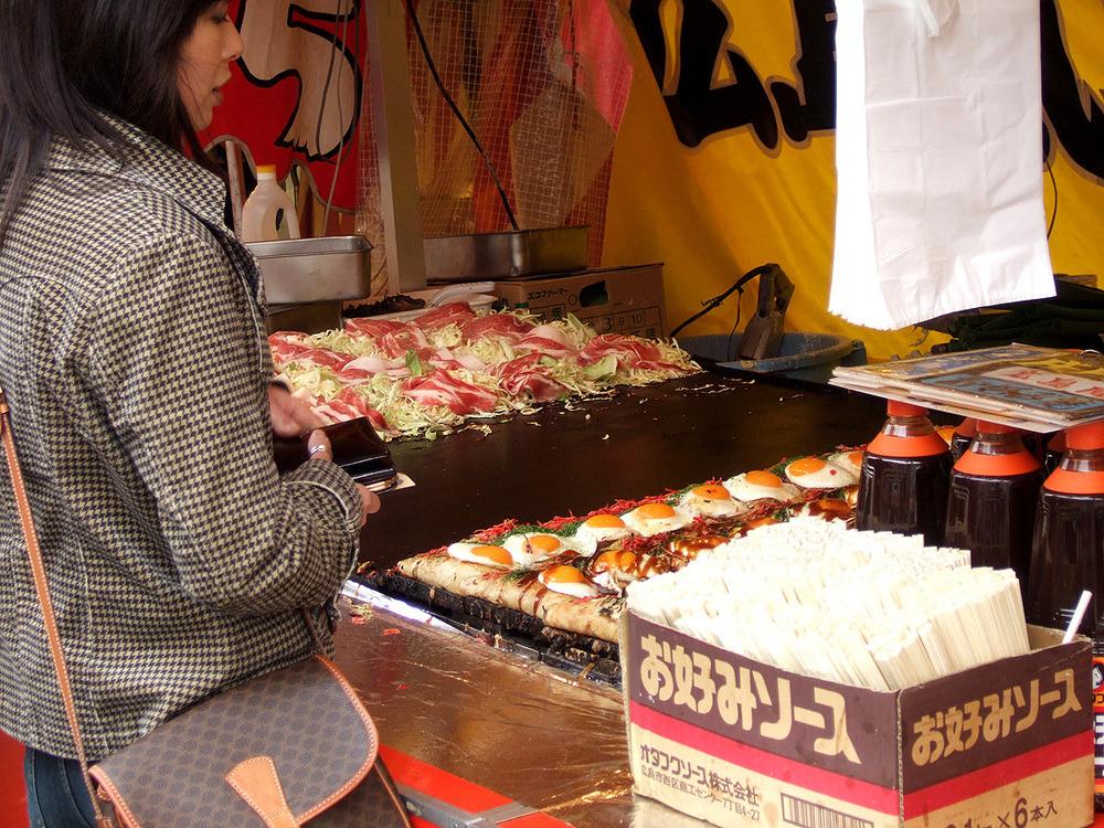 일본여행 - 그 다음 다음의 이야기 : 254EC94A513CBA8E03D013