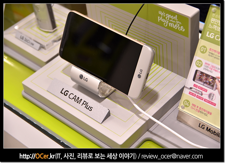 유플러스, G5 후기, It, lg 360 vr, LG CAM PLUS, LG G5, LG G5 후기, LG Hi-Fi Plus, lg 프렌즈, LG유플러스, 리뷰, 스마트폰