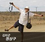 김치군님의 블로그 이미지