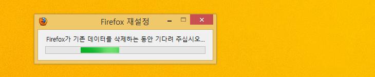 파이어폭스 초기화, 오류 해결 방법, 처음상태로 만들기,파이어폭스 처음 상태로,파이어폭스 재설정,Firefox 재설정, Firefox,파이어폭스,파폭,IT,인터넷,파이어폭스 초기화 하여 오류 해결 하는 방법을 배워봅니다. 파이어폭스를 처음상태로 만드는 방법인데요. 실제로 해보니 북마크는 삭제가 되지 않고 모든 설정만 초기화가 됩니다. 북마크 빼고는 플러그인 설치한 내용이나 설정한 내용들은 모두 처음상태로 됩니다. 파이어폭스 초기화 하면 갑자기 파폭이 닫혀버리거나 뭔가 이상작동 하는 것을 수정할 수 있습니다. 또는 개인정보등을 삭제할 때에도 사용될 수 있죠. 즉 처음상태로 만들 수 있는 것 입니다. 인터넷 익스플로러도 원래대로 라는 옵션이 있습니다. 이것을 이용하면 처음상태로 되돌리기가 되죠. 이것도 오류를 해결하는 방법 중 하나이긴 한데요. 파이어폭스 초기화도 마찬가지 입니다. 실제로 아래에서 실행을 해보면서 확인해보도록 합니다.